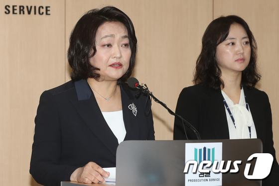 조희진 서울동부지검장. 2018.4.26/뉴스1 © News1 민경석 기자