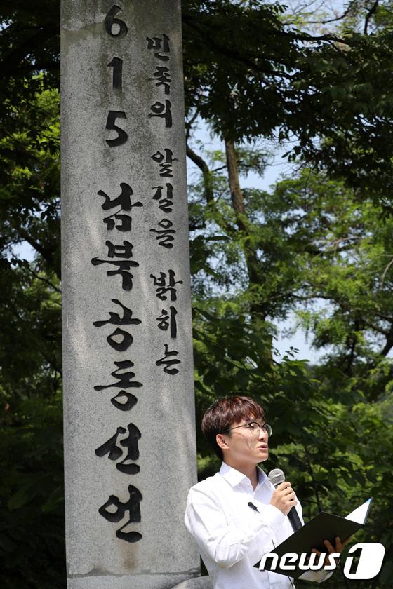[사진]김일성종합대학에 보내는 편지 읽는 서울대 총학생회장