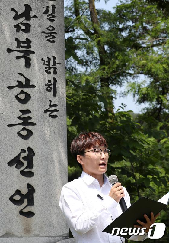 [사진]서울대, 김일성종합대학 학생들과 교류 추진
