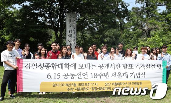 [사진]'김일성종학대학의 답장을 기다립니다'