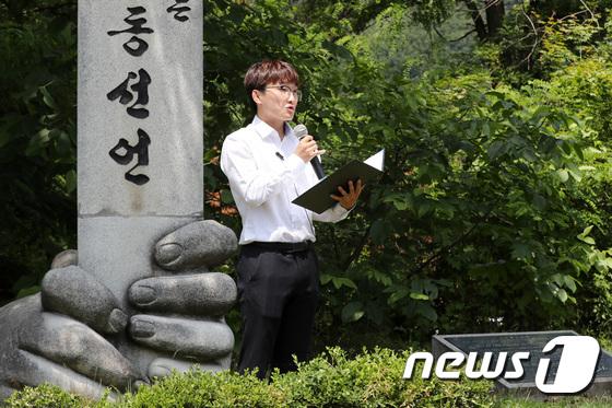 [사진]서울대학교, 김일성종합대학에 남북 학생들의 만남 제안