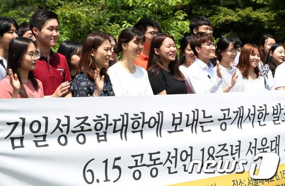 [사진]'김일성종합대학 학생들, 만나고 싶어요'