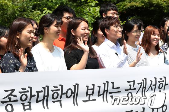 [사진]서울대, 김일성종합대학과 교류 가능할까?