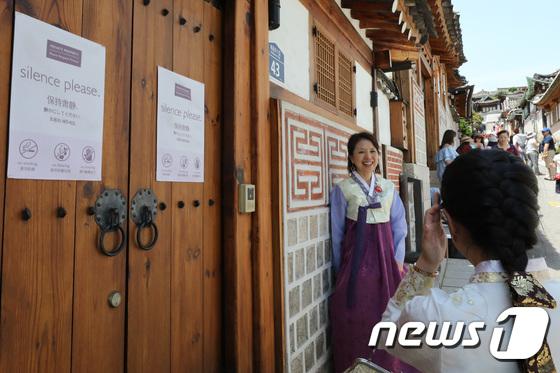 [사진]'관광 허용시간 도입 앞둔 북촌 한옥마을'