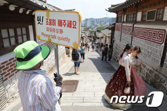 [사진]북촌한옥마을 '관광 허용시간' 도입 추진