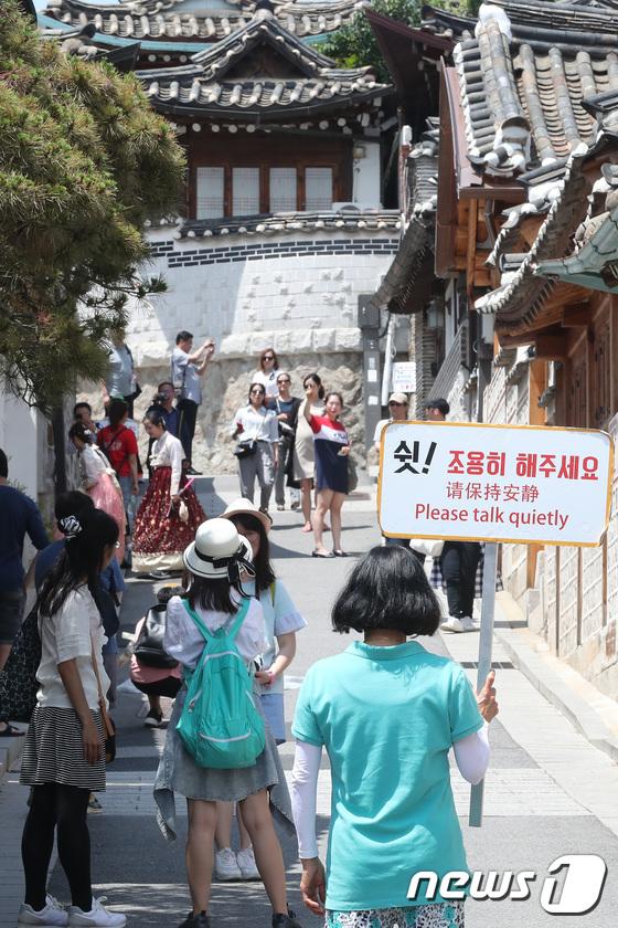 [사진]'관광객 소음에 고통받는 북촌한옥마을 주민들'