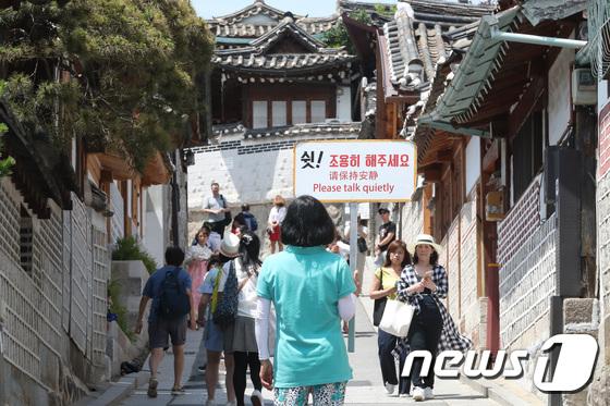 [사진]'관광 허용시간 도입 추진 앞둔 북촌한옥마을'