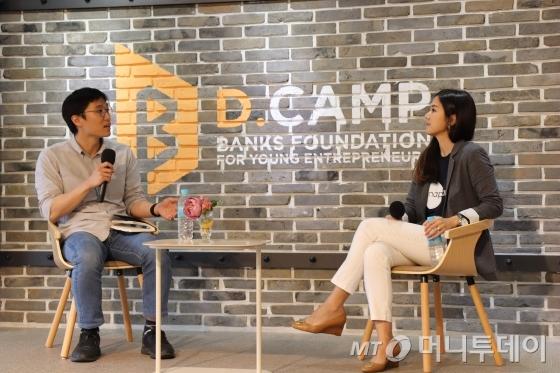 인도네시아 스타트업 '스냅카트'의 아라야 후타수안 CFO(오른쪽)가 디캠프의 디톡스 행사에 참여해 토론하고 있다./사진제공=디캠프