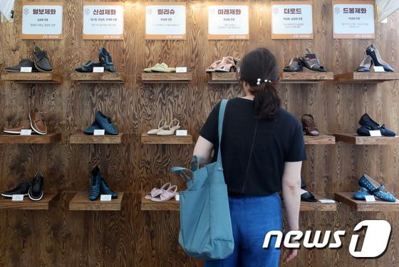 [사진]서울로7017, 수제화-의류 팝업 스토어 개최