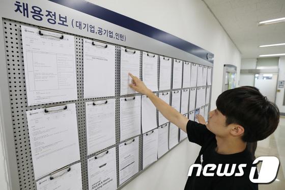 [사진]청년실업률 사상 최고..실업자 112만명