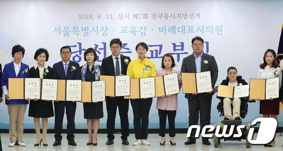 [사진]당선증 받은 비례대표시의원들