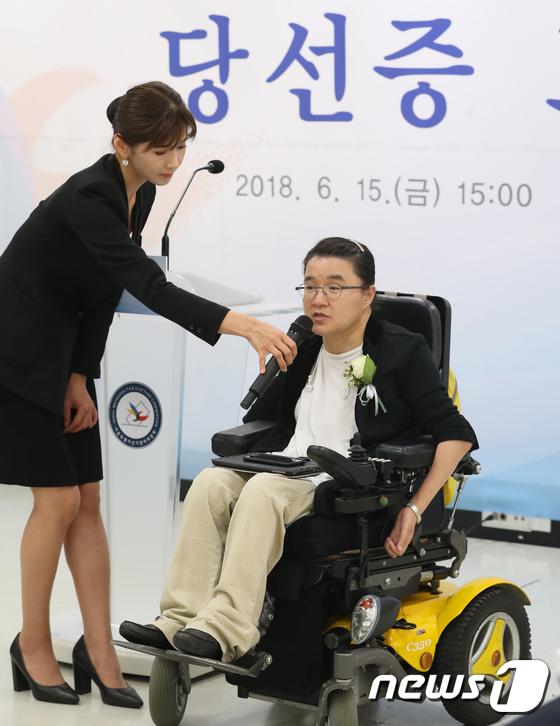[사진]인사말 하는 김소영 비례대표시의원