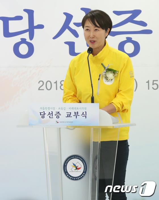 [사진]소감 밝히는 권수정 비례대표시의원