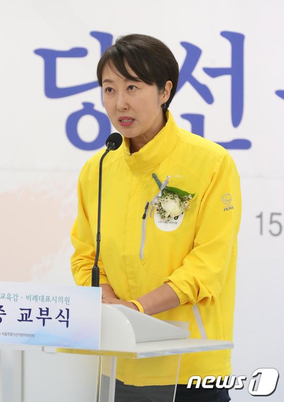 [사진]인사말 하는 권수정 비례대표시의원