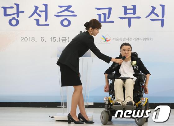 [사진]김소영 바른미래당 비례대표시의원의 인사말