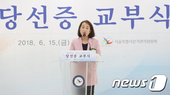 [사진]인사말 하는 김소양 비례대표시의원
