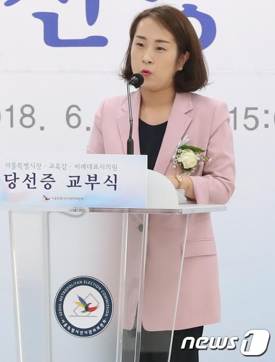 [사진]소감 밝히는 김소양  비례대표시의원