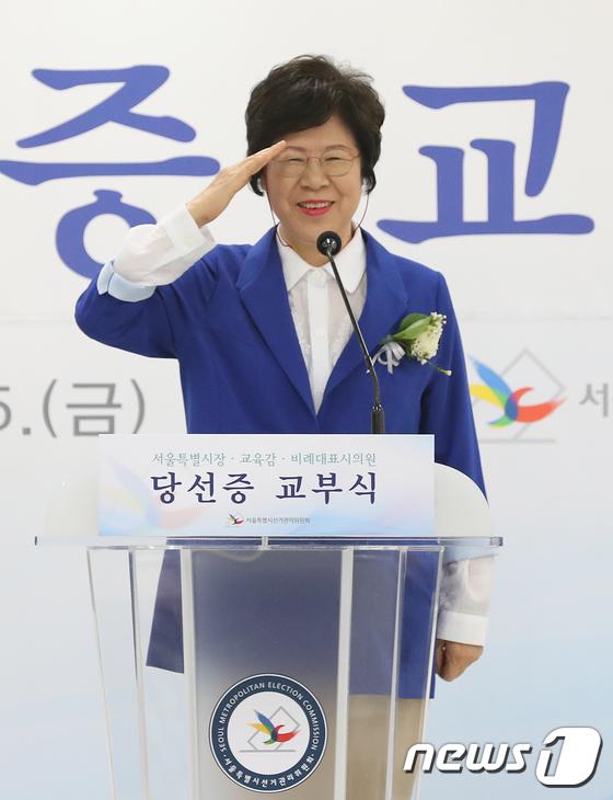 [사진]김화숙 비례대표시의원 '거수경례 인사'