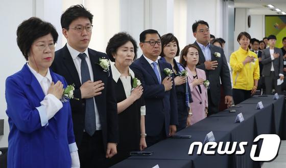 [사진]국민의례하는 비례대표시의원 당선인들