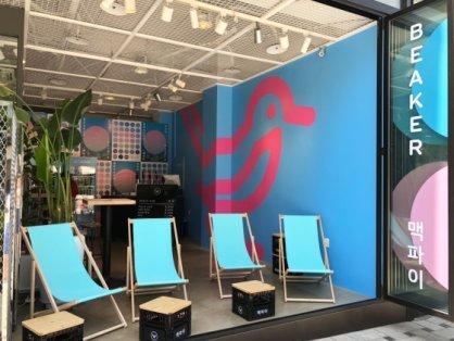이태원 이웃사촌 가게의 만남…비이커X맥파이 팝업존 오픈