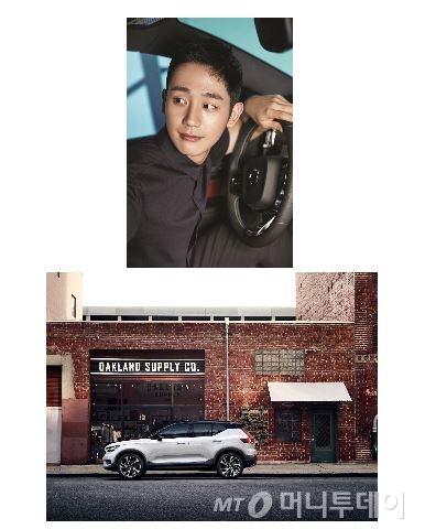배우 정해인(위)과 '더 뉴 볼보 XC40'(아래)/사진제공=볼보차코리아
