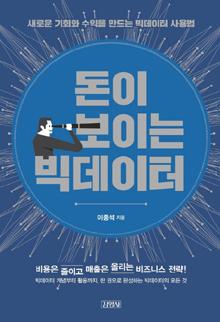 [200자로 읽는 따끈새책]'강원국의 글쓰기', '멍 때리기의 기적' 外