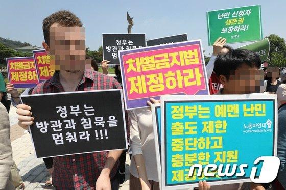 지난 20일 오후 난민네트워크 및 난민인권센터 회원들이 서울 청와대 앞에서 대한민국 난민 제도에 대한 정부의 대책을 촉구하고 있다. /사진제공= 뉴스1