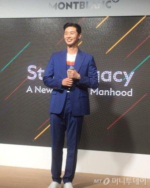 '박서준의 집'에서 함께한 토크 타임…진중한 매력 '발산'