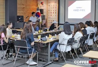 커피베이, '서포터즈 2기 해단식' 마무리/사진제공=커피베이