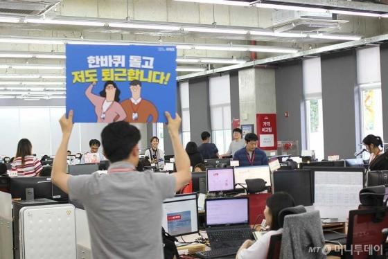 위메프 사업기획실 임원인 포괄임금제 폐지첫 날인 지난 1일 사무실을 돌며 퇴근을 독려하고 있다. /사진제공=위메프