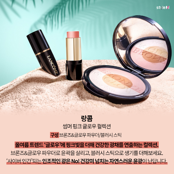"""[카드뉴스] """"독보적인 비주얼""""…2018 여름 메이크업 컬렉션 6"""