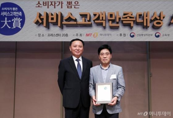 '2018 제3회 소비자가 뽑은 서비스고객만족대상 시상식'에서 오씸코리아가 수상했다/사진=김창현 기자