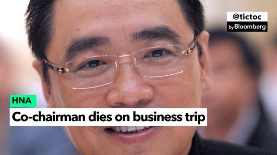 3일(현지시간) 프랑스 출장 중 사고로 사망한 왕젠 HNA그룹 회장/사진=블룸버그