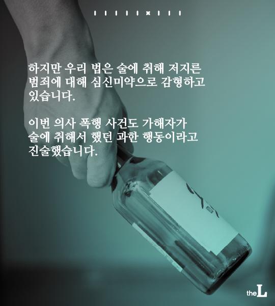 [카드뉴스] 의사가 위급하다