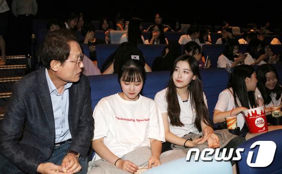 [사진]조희연, 무학여고 학생들과 영화 '허스토리' 관람