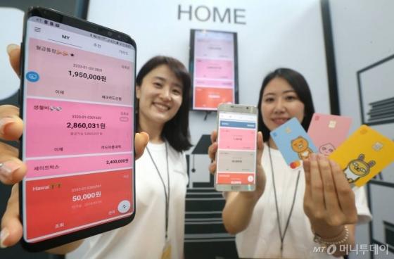 인터넷 전문은행인 한국카카오은행 영업이 시작된 27일 오전 서울 올림픽대로 세빛섬 FIC컨벤션에서 열린 카카오뱅크 B-day에서 관계자들이 서비스를 시연해 보이고 있다.