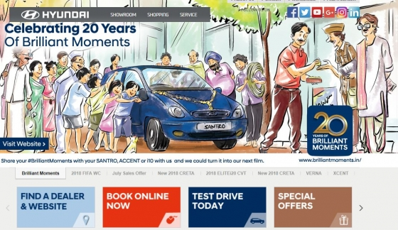현대차 인도법인 홈페이지/사진제공=현대차