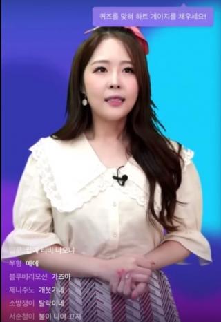 스노우의 '잼라이브' 퀴즈쇼 진행 화면. '잼언니, '잼누나'로 불리는 사회자 김해나 아나운서.