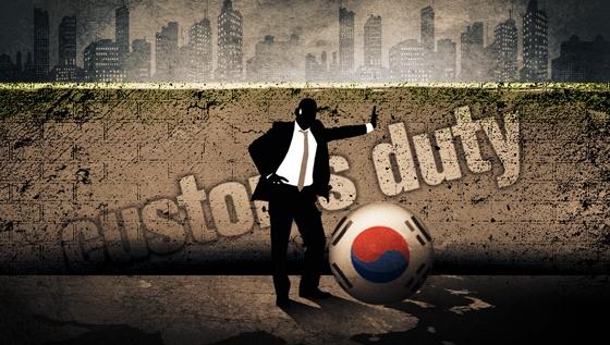韓 무역전쟁 피해 최소 40조, 정부 대책마련 나서
