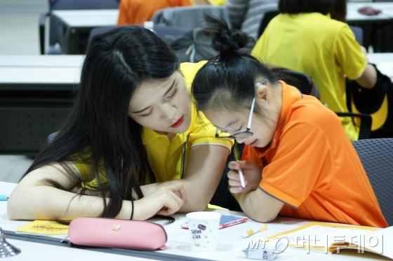 장애청소년 진로설계 지원하는 KB 희망캠프/사진제공=KB금융