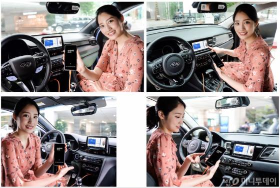 현대·기아차는 글로벌 IT기업 구글의 차량용 폰 커넥티비티 서비스인 '안드로이드 오토(Android Auto)' 서비스를 국내 최초로 판매 중인 전 차종에 제공한다./사진제공=현대·기아차