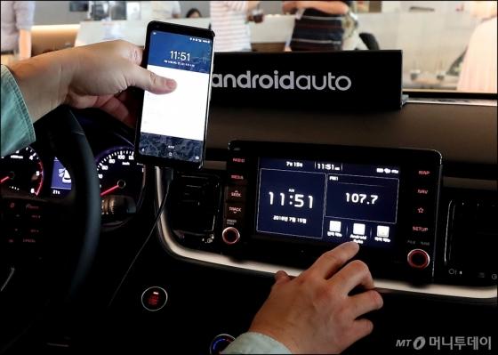 [사진]구글, 현대·기아·카카오 손 잡고 '안드로이 오토' 출시