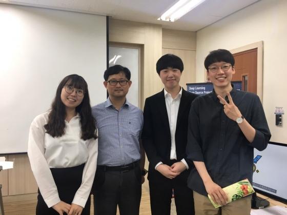 한동대, 오픈소스 딥러닝 프레임워크 공개