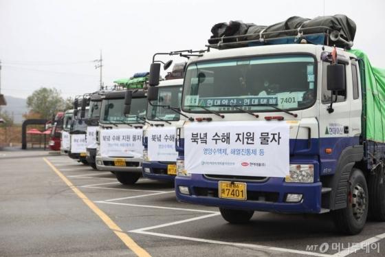 북한 의약품 지원