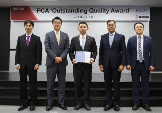 지난 12일 진행된 FCA 2017 Outstanding Quality Award 기념식/사진제공=핸즈코퍼레이션