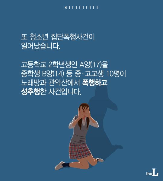 [카드뉴스] 소년 아닌 소년들