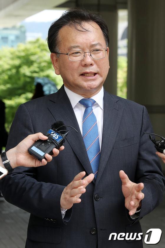 [사진]김부겸 장관, 41년 만에 '박정희 긴급조치 9호 위반' 재심