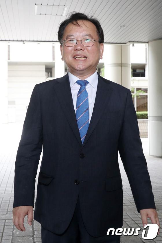 [사진]김부겸 행안부 장관, 긴급조치 9호 위반 41년 만에 재심