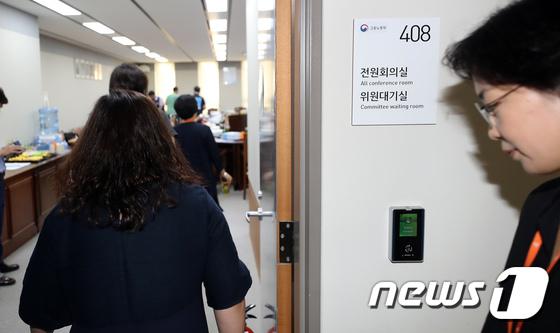 [사진]'2019년도 최저임금 결정은 공익위원 손에?'