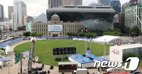 [사진]서울광장에 성소수자들의 축제 '서울퀴어문화축제 열린다'